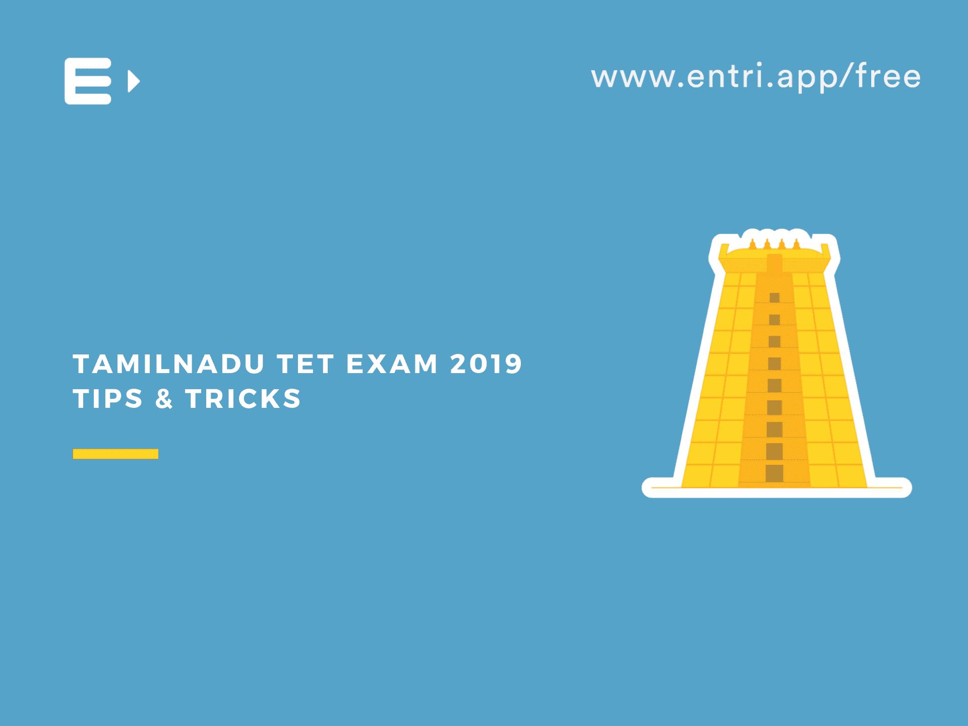 Tamil Nadu TET Exam 2019 Tricks and Tips - Entri Blog