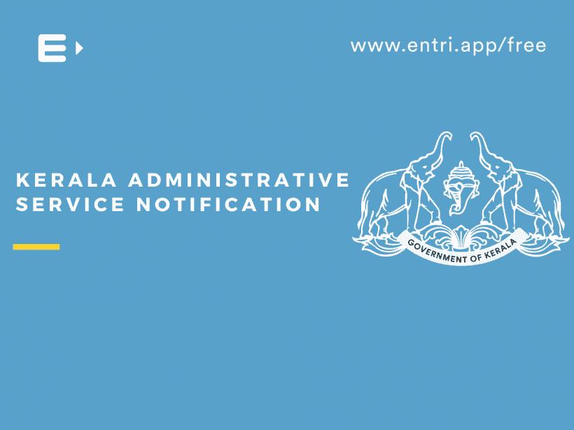 Kerala Administrative Service(KAS)