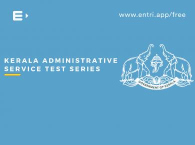 Kerala Administrtaive Service Online Test