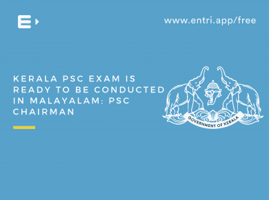 Kerala PSC Exam